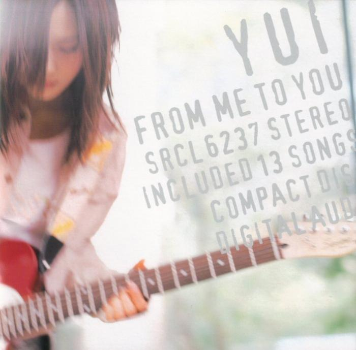 Album FROM ME TO YOU by YUI
