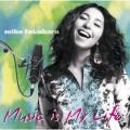 THANK YOU - Miho Fukuhara