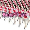 Keep Tryin' - Utada Hikaru