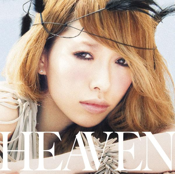 Album Heaven by Miliyah Kato