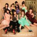 I'm Lucky Girl - Morning Musume