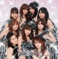 Kanashimi Twilight - Morning Musume