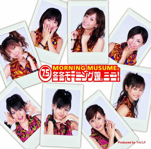 Aruiteru by Morning Musume