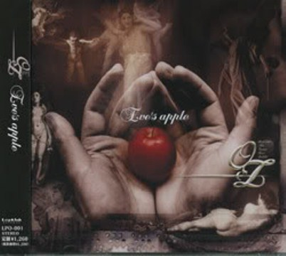 Album Eve's Apple by OZ