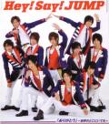 Arigatou ~Sekai no Doko ni Itemo~ (「ありがとう」~世界のどこにいても~) - Hey! Say! JUMP