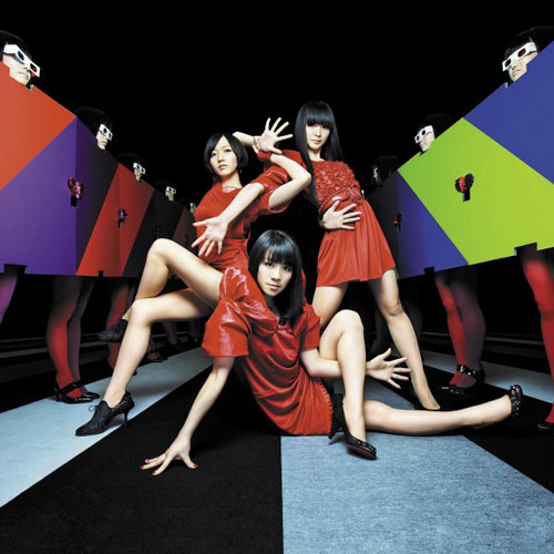 Single Fushizen na Girl / Natural ni Koishite by Perfume