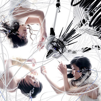 Single Electro World by Perfume