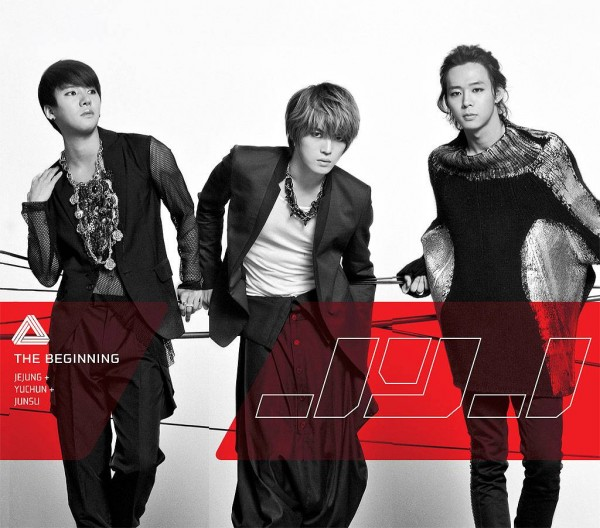buy jyj music essay album