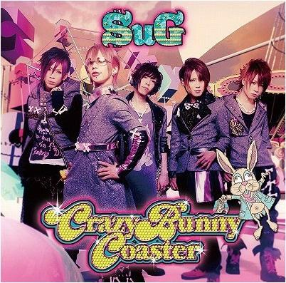 NO OUT NO LIFE by SuG