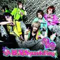 Five StarZ ~5 Mai Me Haiyuu~ - SuG