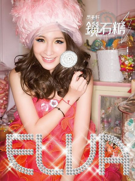 Album Diamond Candy by Elva Hsiao