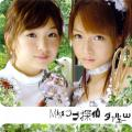 Miss Love Tantei - W (Double You)