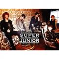 Coagulation - Super Junior