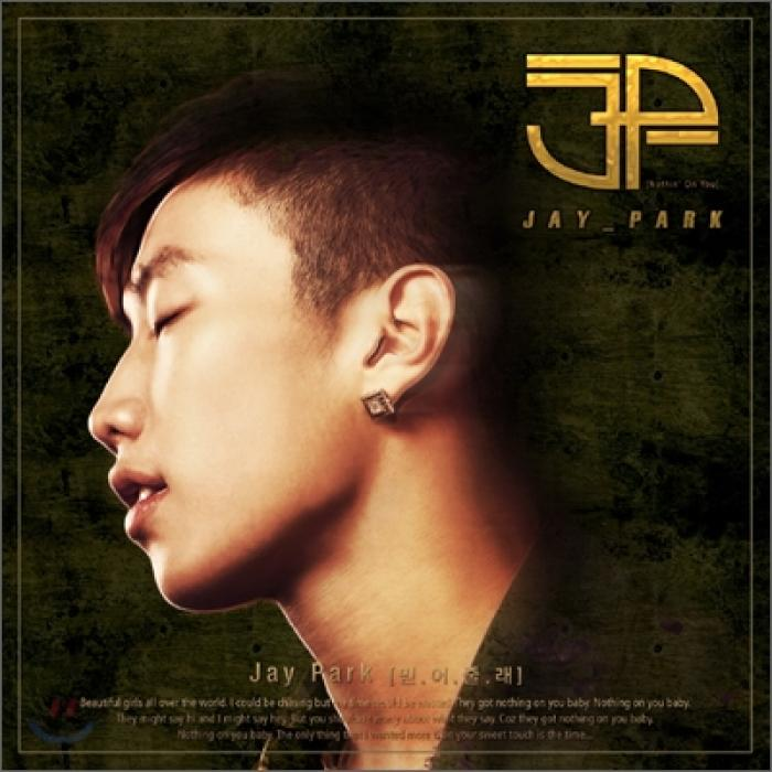 Count On Me (Nothin' on You) by Jay Park