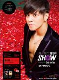 TOUCH MY HEART - Show Luo
