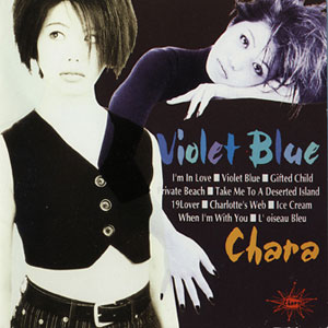 Album Violet Blue by Chara