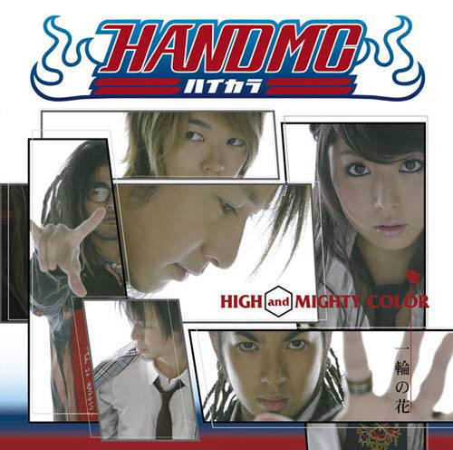 Single 一輪の花 ( ichirin no Hana ) by High and Mighty Color