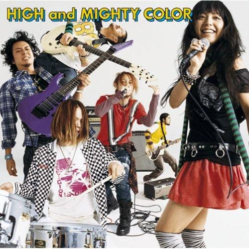 Album 参 ( San ) by High and Mighty Color