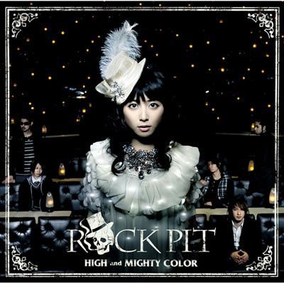 Album Rock Pit by High and Mighty Color