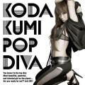 Black Candy - Kumi Koda
