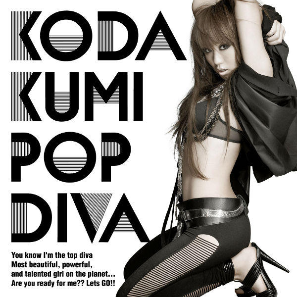 Single POP DIVA by Koda Kumi