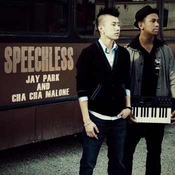 Single Speechless by Jay Park