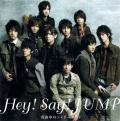 Mayonaka no Shadow Boy (真夜中のシャドーボーイ) - Hey! Say! JUMP