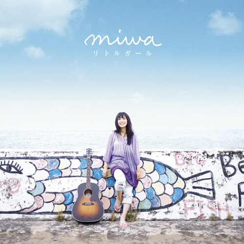 Single Little Girl by miwa