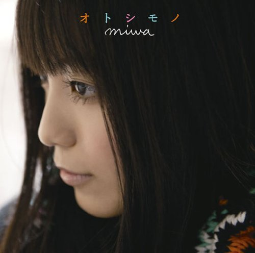 Single Otoshimono by miwa
