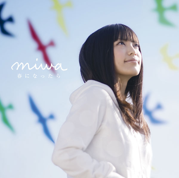 Single Haru ni Nattara by miwa