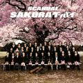 SAKURA Goodbye (SAKURA グッバイ) - SCANDAL