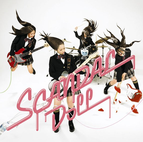 Single DOLL by SCANDAL