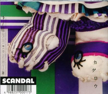 Single Kagerou by SCANDAL