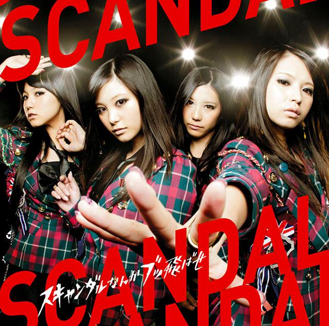 Single Scandal Nanka Buttobase by SCANDAL