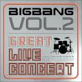 BUT I LOVE U (G-Dragon Solo) - Big Bang