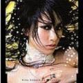 Legend - Mika Nakashima
