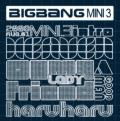 A Good Man - Big Bang