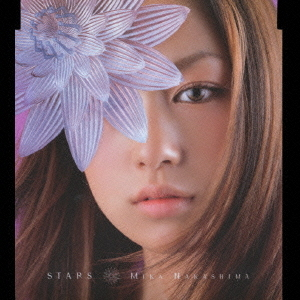 Single Stars by Mika Nakashima
