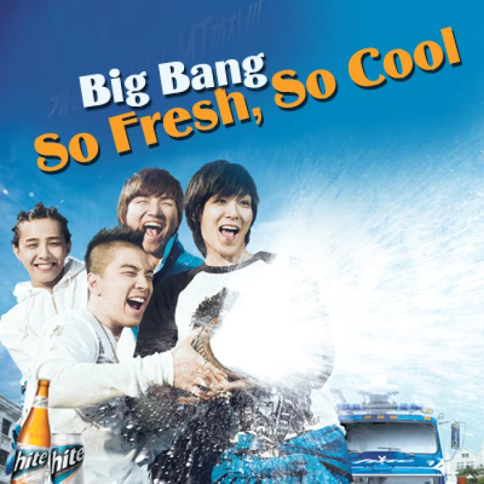 Single So Fresh, So Cool by Big Bang