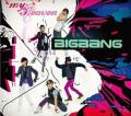 Gara Gara Go !! - Big Bang