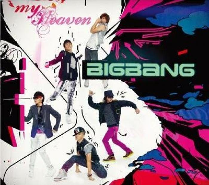 Single Gara Gara Go !! by Big Bang