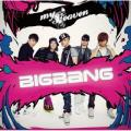 My Heaven - Big Bang