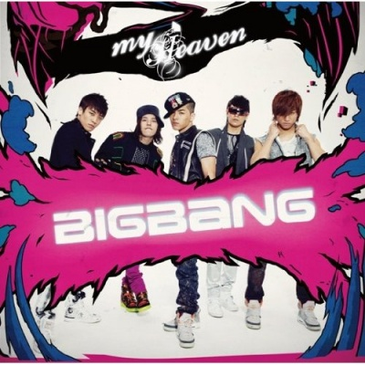 Single My Heaven by Big Bang