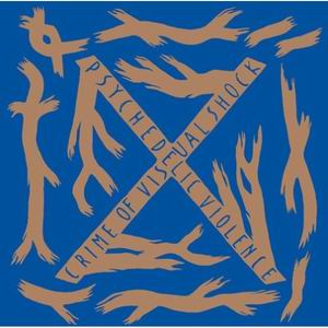 Album Blue Blood by X Japan