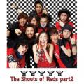 Victory Cry (The Shouts of Reds part2) With Kim Yuna & TransFixion - Big Bang