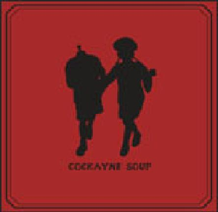 Mini album Cockayne Soup by the GazettE
