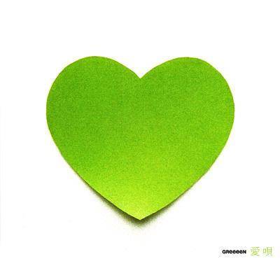 Single Ai Uta by GReeeeN