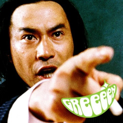 Single Hito by GReeeeN