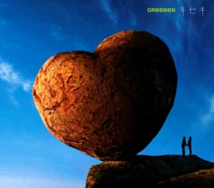 Single Kiseki by GReeeeN