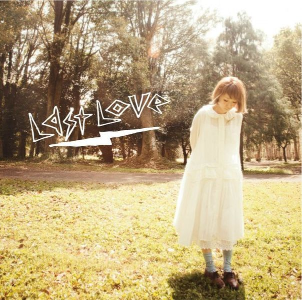 Single Last Love by Miliyah Kato